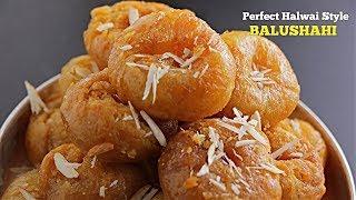 #BALUSHAHI   బాదుషా   Perfect Halwai Style BADUSHA Recipe   Step By Step BAdusha