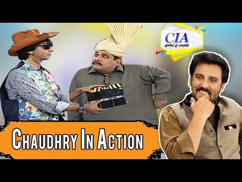 Download Youtube: Chaudhry In Action - CIA With Afzal Khan - 18 March 2018 | ATV
