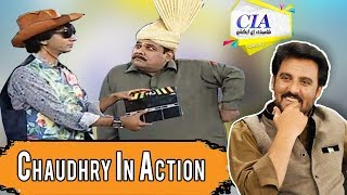 Chaudhry In Action - CIA With Afzal Khan - 18 March 2018 | ATV