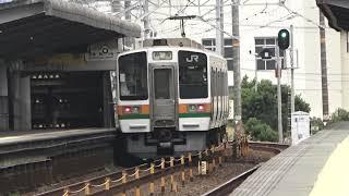 東海道本線211系普通列車熱海行き新蒲原駅発車シーン2020.10.18.