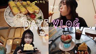 [일상 vlog] 동래 돈까스맛집?| 후식은 온천천 맛…
