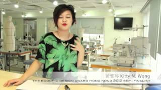 Redress Design Award Hong Kong 2012 Semi-Finalist, Kitty N. Wong 「Redress 設計大賽」香港2012準決賽者 - 黃雅婷