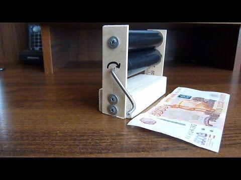 Как делать денег из денег своими руками