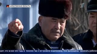 Без питьевой воды, электричества и дорог уже 10 лет живут сельчане в Алматинской области