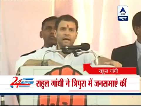 Left will be voted out in Tripura, says Rahul Gandhi
