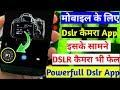 Mobile Ka Pattern Lock Kese Khole || Bina Formatting Ke || Remove