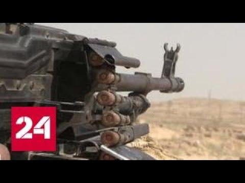 Сирийские боевики угодили