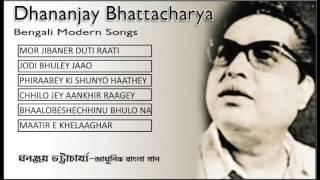 Dhananjay Bhattacharya   Jodi Bhuley Jaao   Rare Bengali Songs Of Dhananjay Bhattacharya   Jukebox