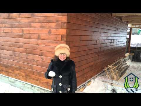 Отзыв о строительстве дома из строганного бруса 8Х14 в Усть Мана