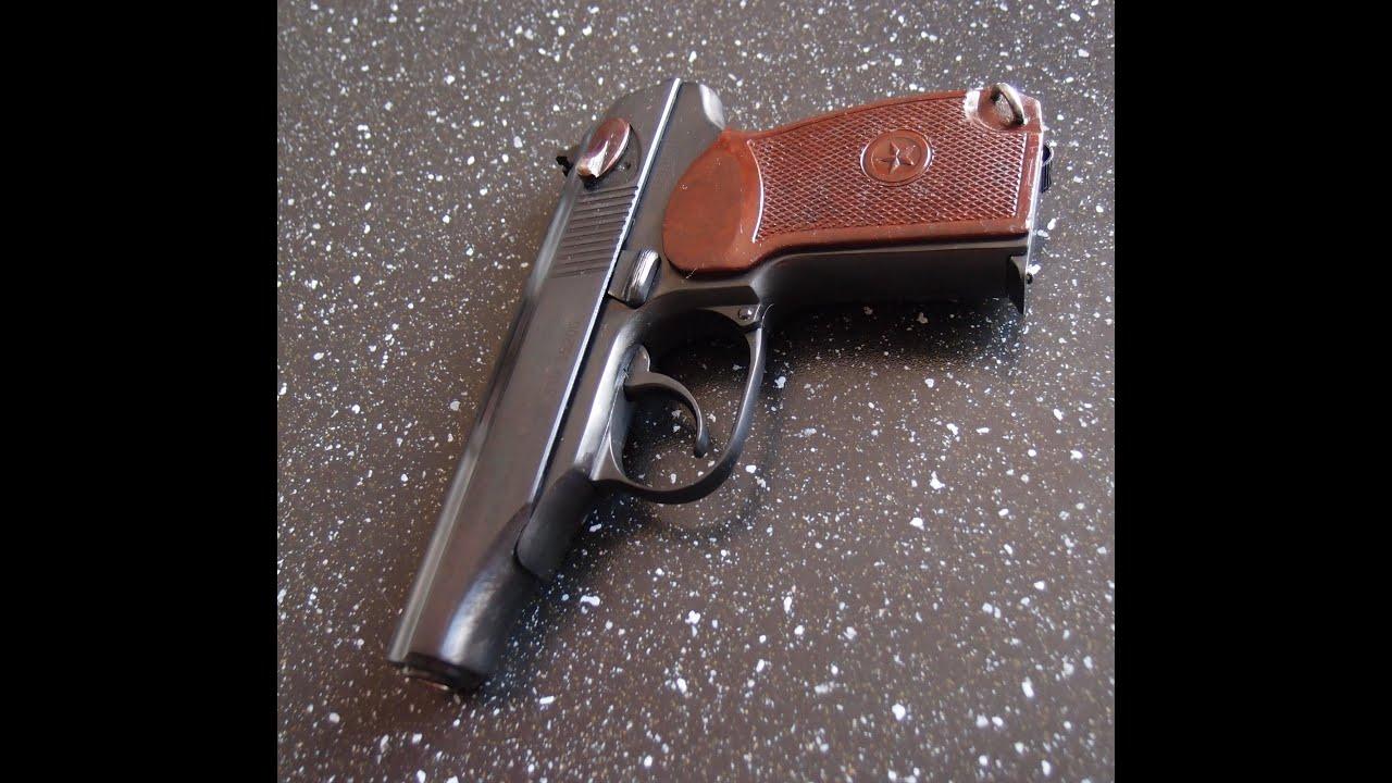Екатеринбург вы можете купить травматическое и газовое оружие. Травматика. Мр-79-9тм к. 9мм оооп 10-зарядный купить (заказать. Распродажа.