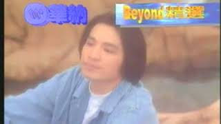 Karaoke Beyond Hai Guo Tian Kong