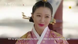 Cuộc Chiến Hậu Cung Teaser | Phim Cổ Trang Hàn Quốc Hot | iQIYI