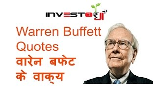 21 Warren Buffet Quotes on Investing and Life