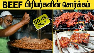 Chennai Street Foods | Beach Kabab