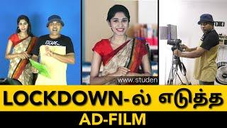My New Ad Shoot | Sakalakala Tv | Arunai Sundar