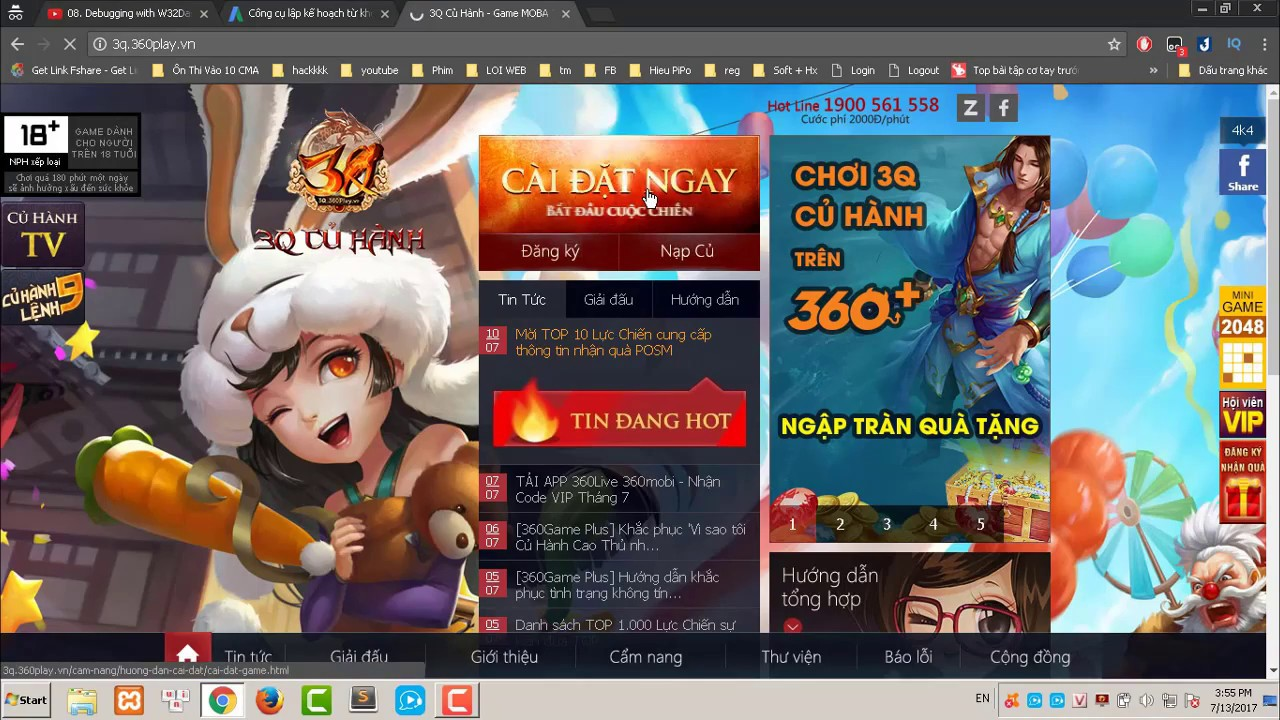 How to Download 3q Onions - 3q onions 3d - game moba