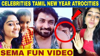 Celebrities Tamil New Year Atrocities - Fun Jolly Video | Mayan Senthil, Kasthuri, Neelima