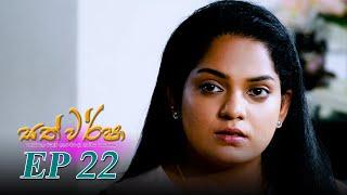 Sath Warsha   Episode 22 - (2021-06-01)   ITN Thumbnail