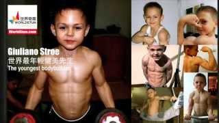 [Giuliano Stroe] 世界最年輕健美先生 World Strongest Cute Kid (2014)