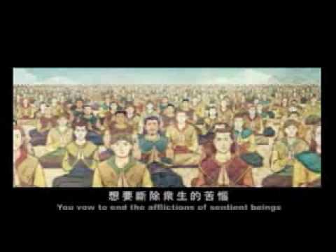 Phim Sự Tích Quán Thế Âm Bồ Tát 1.flv