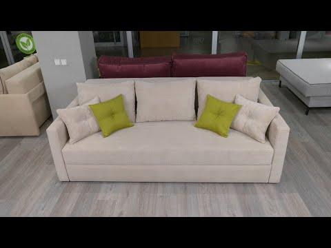 САФИР – прямой ортопедический диван Укризрамебель