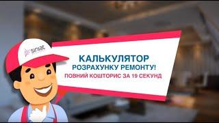 видео Расчет профиля для гипсокартона: формулы