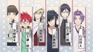 アニメ『刀剣乱舞-花丸-』スペシャルイベント 花丸◎日和! 第二弾