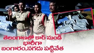 Telangana Elections: Rs 1.2 crores worth jewellery, cash seized from car