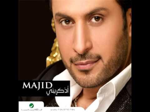 Majid Al Mohandis...Ezkerini   ماجد المهندس...اذكريني