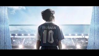 CAPTAIN TSUBASA - Stage Play Trailer