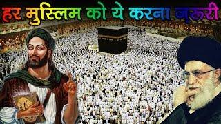 पैगम्बर मुहम्मद की ये बात कितने मुस्लिम मानते है || Dark Mystery