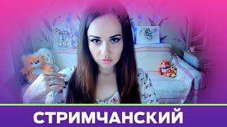 GTA 5 Online: I feel good ♥