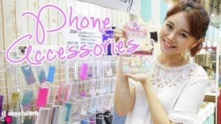Phone Accessories - Budget Barbie: EP114