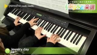 使用した楽譜はコチラ http://www.print-gakufu.com/score/detail/51757/ ぷりんと楽譜 http://www.print-gakufu.com 演奏に使用しているピアノ: ヤマハ Clavinova CLP ...