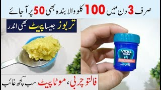 Ways to Burn Belly Fat Faster || Lose Weight Fast And Blast Belly Fat | Lose Weight | Lose Belly Fat