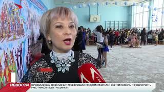 Во Владикавказе стартовал открытый турнир республики по художественной гимнастике