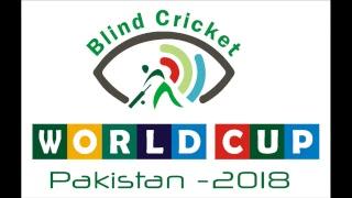 2nd Semifinal (Pakistan Vs Sri Lanka) 5th Blind Cricket World Cup 2018 Ajman Oval Stadium 17/01/2018
