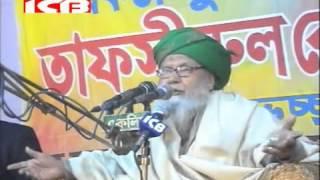Video Bangla Waz 2015 Tuffazzul Hoque Hobigongi download MP3, 3GP, MP4, WEBM, AVI, FLV Juni 2018