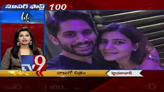 Super Fast 100 || Speed News || 16-11-18 - TV9