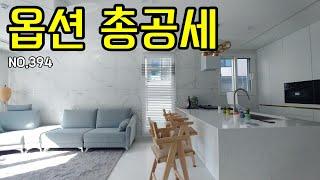 [파주신축빌라] 양문형냉장고, TV빼고 다 있다 도보5…