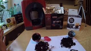 состав капсульного кофе - что входит и что находится внутри капсулы Dolce Gusto