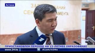 В Казахстане приостановлен переход на 12-летнее образование