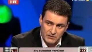 Союзник Украины