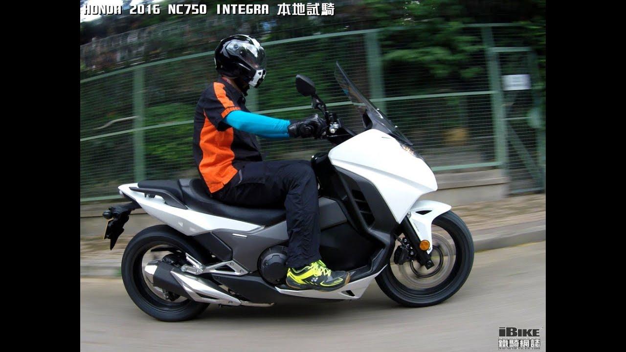 2016 Honda NC750 Integra / NC750X DCT / NC750S ABS 本地試騎 - YouTube