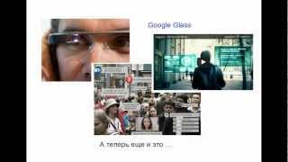 Простой рассказ о видео в интернете(, 2013-01-16T23:48:12.000Z)