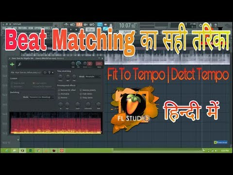 #01 How To Choose Coorect BPM In Beat Matching Fit to Tempo | Detect to Temo | Fl Studio Hindi