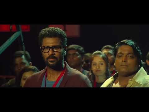 Ganpathi Guru (ABCD Climax)