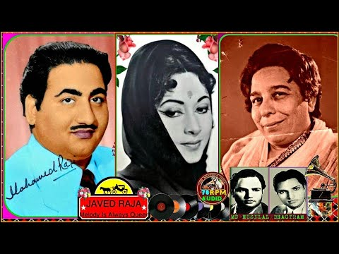 RAFI,SHAMSHAD & GEETA-Film-GAUNA-{1950}-Mujh Se Ye Keh Rahi Hein Taqdeer Ki-[ 78RPM Audio ]