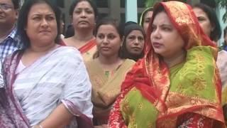 Sylhet SUST Humanchain