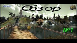 Atom Fishing 2 (Атомная Рыбалка 2 ) Обзор